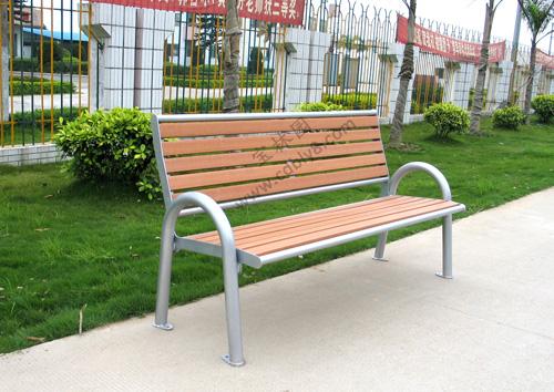 BA1-009塑胶木休闲椅