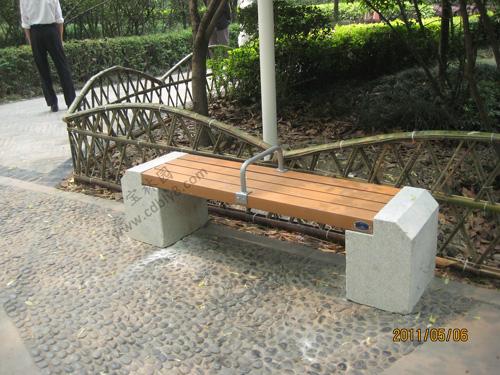 BA1-012塑胶木休闲椅
